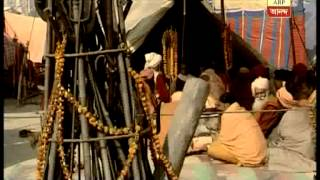 Pradhanmantri (Bangla): Episode-16