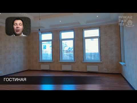 Продажа дома Новая Купавна | Бисеровские озера | Горьковское  шоссе | риэлтор Горбунов Александр