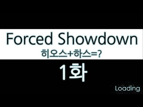 #액션 로그라이크 게임 Forced Showdown 1화   시공...?