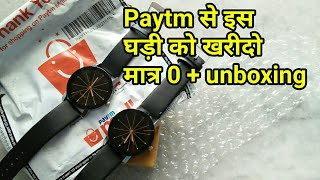 Free watch for all paytm users, unboxing