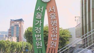 """법원 """"이명박 차명주식 증여세 부과 정당&qu…"""