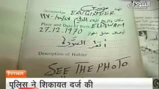 فضائح الكيزان تتجاوز الحدود.. سوداني  يتزوج طفلة هندية زواج متعه
