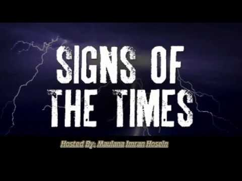 Signs of Times [17] Interview In Geneva By Sheikh Imran Hosein