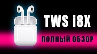 TWS I8x Mini ПОЛНЫЙ ОБЗОР сравнение с I7.  Наушники беспроводные с алиэкспресcа клон Airpods Ifans