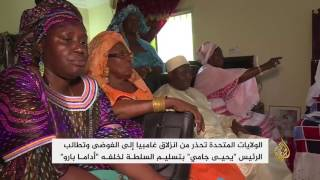 رئيس غامبيا يرفض تسليم السلطة وحشود أفريقية على الحدود