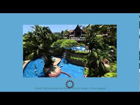 Resort Finance (Rus)