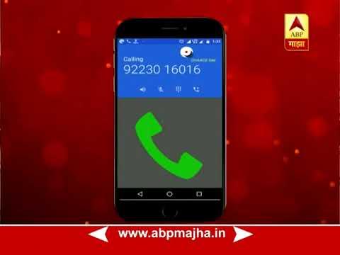 Mumbai : How To Watch ABP Majha Live TV ?