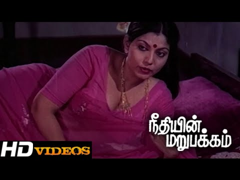 Tamil Movies - Neethiyin Marupakkam | Vijaya Scenes | Vijayakanth, Radhika] [HD] thumbnail