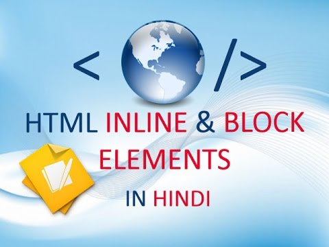13. HTML Inline & Block Level Elements In Hindi/Urdu. || Difference B/w Inline And Block Elements.