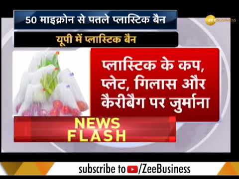 Plastic and polythene banned in UP from today