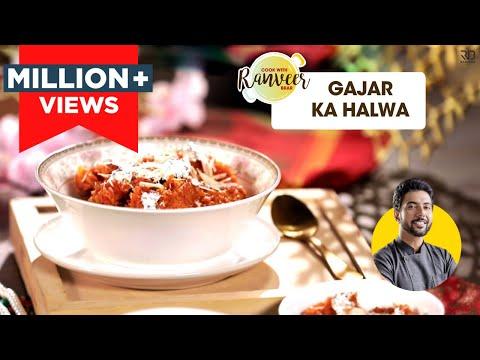 Gajar Ka Halwa | गाजर हलवा | Carrot Halwa Recipe | गजरेला | Chef Ranveer Brar