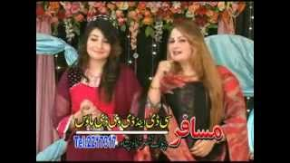 gul panra and musarat momand pashto song