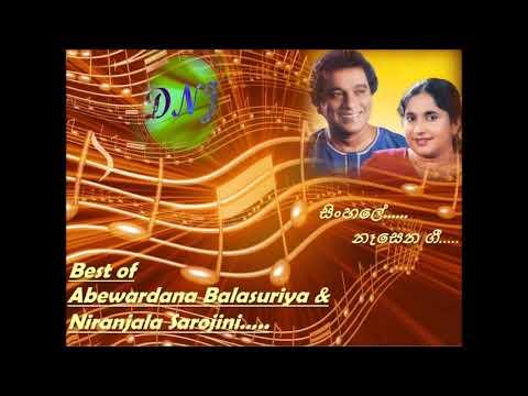Best of Abewardana Balasuriya & Niranjala Sarojini  Old Sinhala Songs  Sinhala Clasic Songs