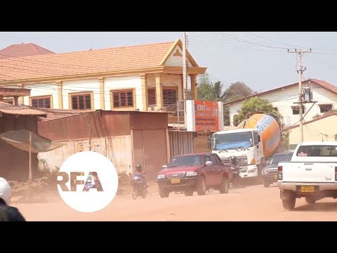 Vientiane Residents Complain of Dust from Highway Construction | Radio Free Asia (RFA)