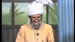 Urdu Dars Malfoozat #117, So Said Hazrat Mirza Ghulam Ahmad Qadiani(as), Islam Ahmadiyya