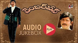 "Number One | ""Audio JukeBox"" 