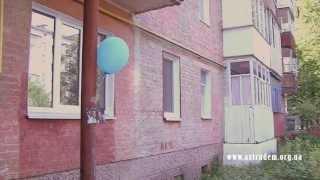 СВАДЕБНЫЙ РОЛИК АНДРЕЙ и ИРИНА 1 июня 2013