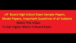 up board 10th class sample papers 2017 important question model papers
