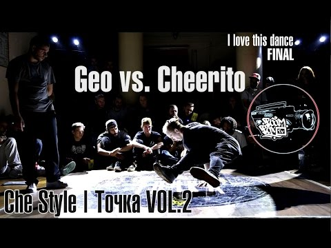 GEO VS CHEERITO | FINAL | Che Style Точка | I LOVE THIS DANCE | BOOMBOX video