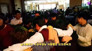 호텔하이비스 SL송년회영상/토요일밤에