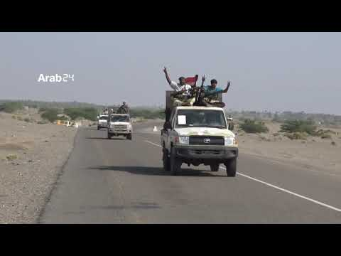 Yemen |Yemeni forces regain control over eastern Hodeidah areas