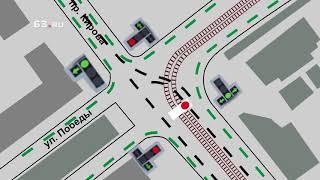 Новая схема светофорного движения
