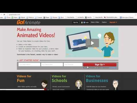 Как сделать анимацию онлайн?