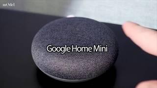 Model Gadgets #5 -  Google home mini