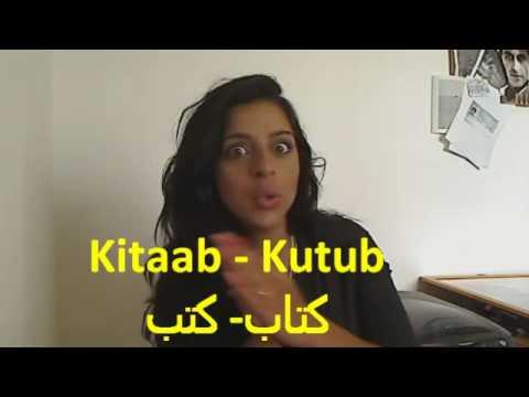 Arabic: Plurals
