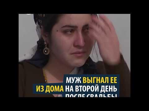 Муж избил и выгнал жену, обвинив её в том, что она не девственница