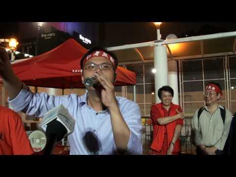 2010.05.04 - INT 獨家 維園阿哥 任亮憲 正式成為 社民連黨員
