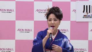 2017.10.16日 イオンモール川口前川で収録 出演:高村美妃、百合たえ子...