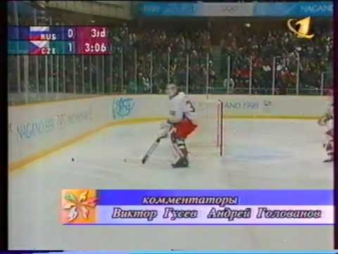2 шайбы за 10 секунд (Сб. России,Олимпиада-98,Япония)
