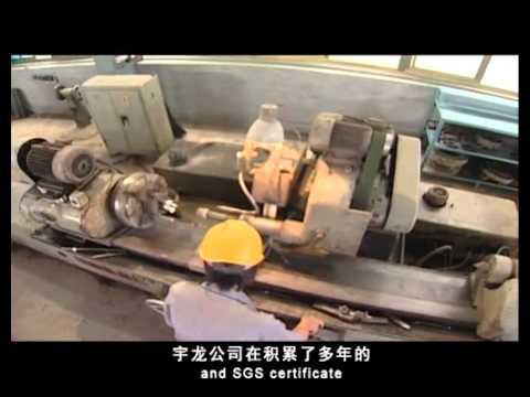zhangqiu yulong machine co.,ltd introduction
