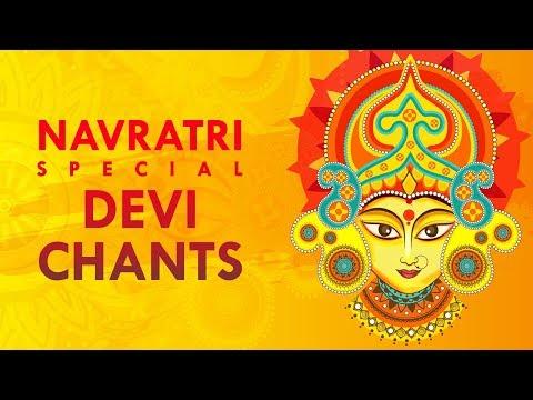 Powerful Devi Chants | 2018 Navratri Special | Art of Living Devi Chants