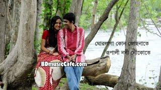 Amader Golpota By Chamok Hasan & Feroza Bonni (আমাদের গল্পটা )
