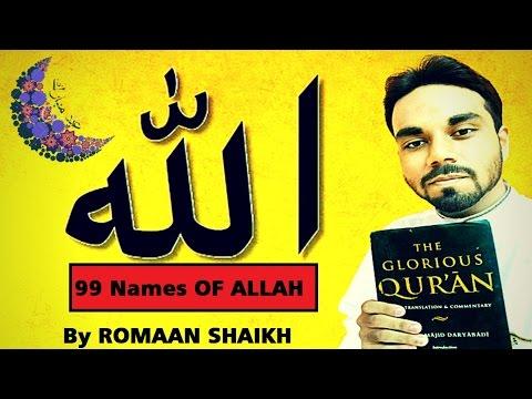 99 Names Of ALLAH by ROMAAN SHAIKH