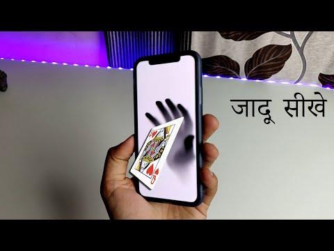 New Magic App You Won't Believe