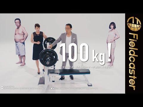 梅沢富美男と佐藤仁美が語るライザップの体験談