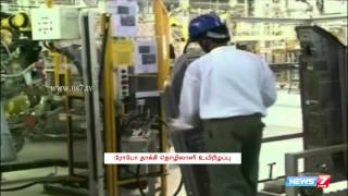 Automatic Robot accidently hit worker | India | News7 Tamil |