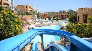 Rehana Royal Prestige Resort Aqua Park & Spa 5* - Египет, Шарм-Эль-Шейх