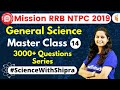 9:30 AM - Mission RRB NTPC 2019 | GS By Shipra Ma'am | 3000+ Questions Series (Part-14)