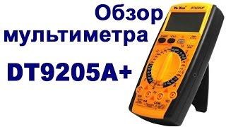 Обзор DT9205A+(, 2015-03-27T16:44:02.000Z)