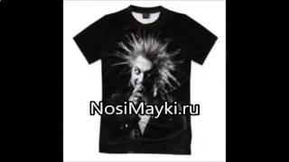 футболки камуфляж новосибирск купить(, 2017-01-08T18:31:07.000Z)