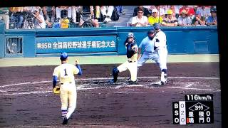 高校野球鳴門対星陵3