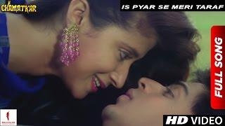Download Is Pyar Se Meri Taraf Na Dekho | Kumar Sanu, Alka Yagnik | Chamatkar | Shah Rukh Khan Mp3 and Videos