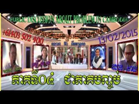 Mr Ear kimsreng political Express version 2