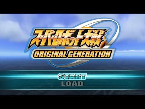 Super Robot Taisen OGS 1 Walkthrough - Ryusei Route - Scenario 34 [Steel Colossus]