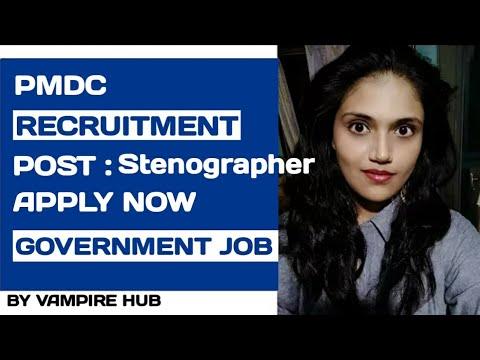 Paschim Medinipur District Court Recruitment 2017 – 89 Stenographer LDC Posts | Apply Online
