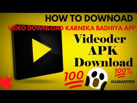 Videoder App Kaise Download Kare | Videoder App Indian App | How to Videoder Download App 2021